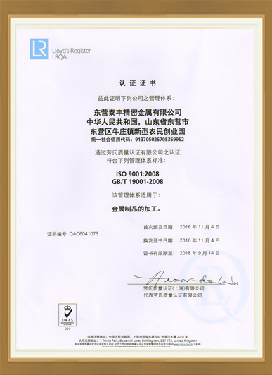 ISO 9001<br />